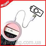 Светодиодное кольцо для селфи, с телефона и планшета, фото 10