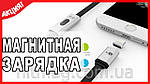 Магнитный micro-USB кабель для зарядки, любых телефонов, фото 2