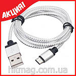 Магнитный micro-USB кабель для зарядки, любых телефонов, фото 9