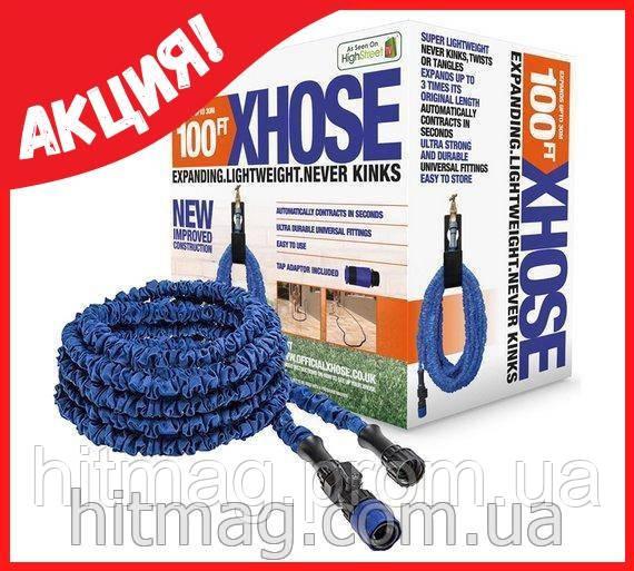 Садовый поливочный шланг Magic X-Hose (15м, 22.5м, 45м, 60м) ультрапрочный