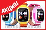 Детские GPS часы Q100 с сенсорным экраном, фото 2
