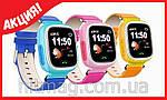 Детские GPS часы Q100 с сенсорным экраном, фото 6