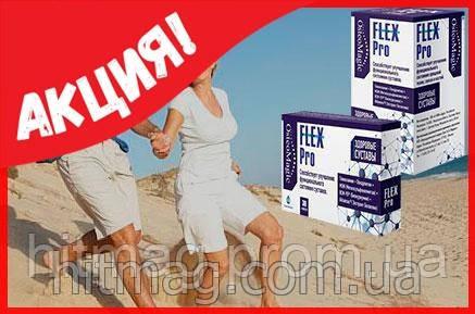 Полное восстановление суставов с Flex Pro