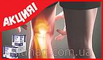 Полное восстановление суставов с Flex Pro, фото 4