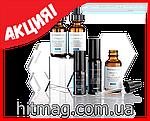 Сыворотка serum - быть красивой легко и доступно!, фото 6