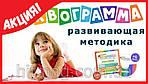 """Инновационный CD-курс обучения детей """"Буквограмма"""", фото 3"""