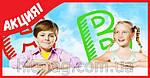 """Инновационный CD-курс обучения детей """"Буквограмма"""", фото 4"""
