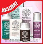 Armeria (Армерия) комплекс для омоложения кожи, фото 2