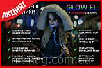 Наушники светящиеся в такт музыке (Glow), фото 10