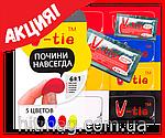 V-tie - инновационный нано-пластилин V-tie клей-пластилин, фото 2