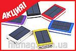 Внешний аккумулятор Power Bank на солнечных батареях 20 000 mAh, фото 9