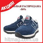Всесезонные кроссовки New Balance 574, фото 2