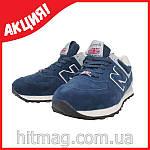 Всесезонные кроссовки New Balance 574, фото 4
