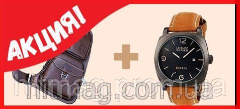 Кожаная мужская сумка jeep + часы curren в подарок