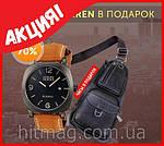 Кожаная мужская сумка jeep + часы curren в подарок, фото 2