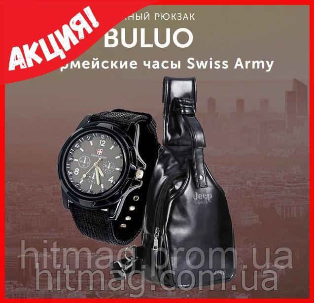Jeep Buluo мужской рюкзак из натуральной кожи + часы Swiss army в подарок
