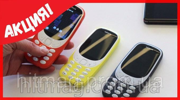 Nokia 3310 Новая (2017) (темно синий, желтый, красный, серый)