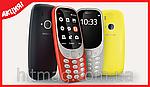 Nokia 3310 Новая (2017) (темно синий, желтый, красный, серый), фото 2