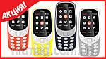 Nokia 3310 Новая (2017) (темно синий, желтый, красный, серый), фото 3