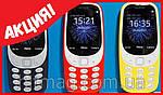 Nokia 3310 Новая (2017) (темно синий, желтый, красный, серый), фото 5