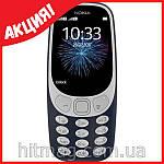 Nokia 3310 Новая (2017) (темно синий, желтый, красный, серый), фото 6