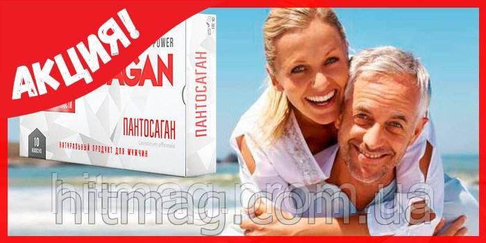 PANTOSAGAN — капсулы для могучей эрекции, популярные в порноиндустрии