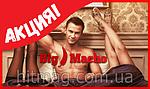 Бигмачо - сильнейший возбудитель, член стоит колом! (Big Macho), фото 4