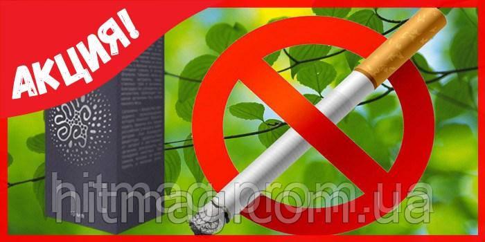 Капли Табамекс для отказа от курения (капли + гель)