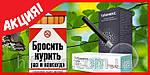 Капли Табамекс для отказа от курения (капли + гель), фото 3