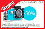 Экшн Камера SportCam A7-HD 1080p, WiFi, водонепроницаемая, фото 2