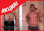Для быстрого роста мышечной массы - Бруталин, фото 7