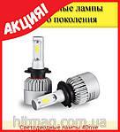 Лампы светодиодные Led Lamp 4Drive сверхъяркие, для всех цоколей (H7, H1, H4, H11 и т.д), фото 2