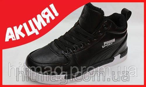 Puma sport зимние кроссовки мужские