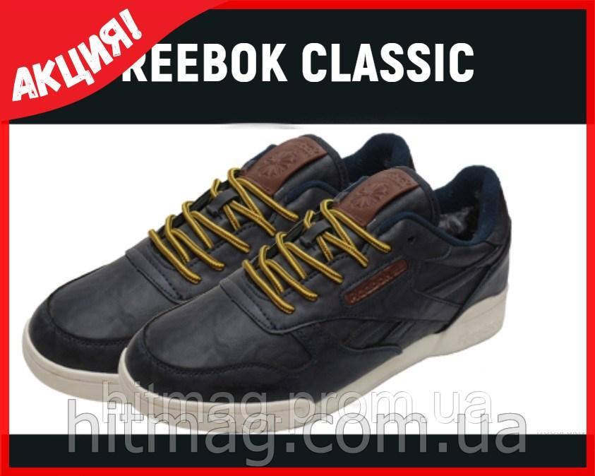 Reebok Classic зимние кроссовки, мужские (демисезон)