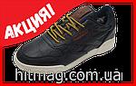 Reebok Classic зимние кроссовки, мужские (демисезон), фото 4