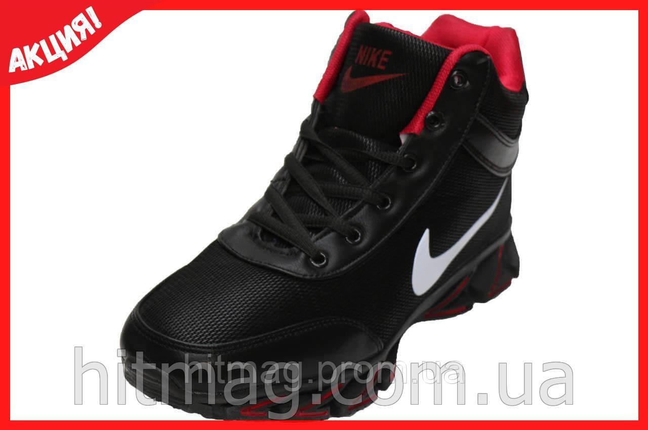 Ботинки зимние Nike, мужские (демисезон) (найк)
