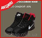 Ботинки зимние Nike, мужские (демисезон) (найк), фото 2