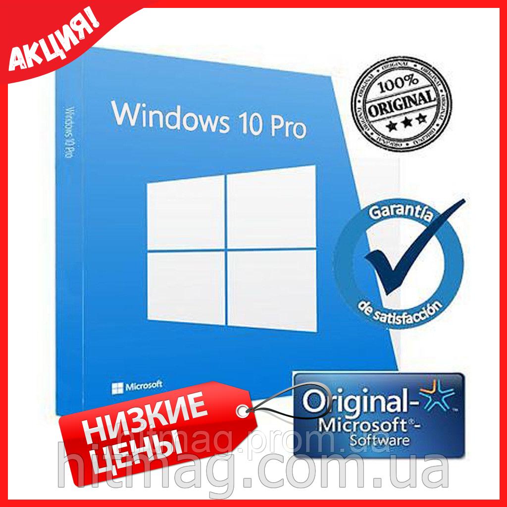 Windows 10 pro 32/64 1ПК + iso лицензия ОЕМ