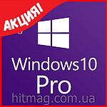 Windows 10 pro 32/64 1ПК + iso лицензия ОЕМ, фото 2