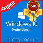 Windows 10 pro 32/64 1ПК + iso лицензия ОЕМ, фото 3