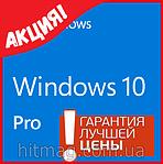 Windows 10 pro 32/64 1ПК + iso лицензия ОЕМ, фото 5