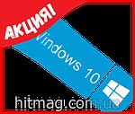 Windows 10 pro 32/64 1ПК + iso лицензия ОЕМ, фото 6