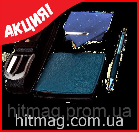 Мужской подарочный набор VIP Jesou в коробке (портмоне, галстук, ремень, элегантная ручка)