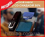 Мужской подарочный набор VIP Jesou в коробке (портмоне, галстук, ремень, элегантная ручка), фото 2