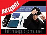 Мужской подарочный набор VIP Jesou в коробке (портмоне, галстук, ремень, элегантная ручка), фото 4