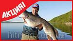 MegaMix - приманка для всесезонной рыбалки, фото 6