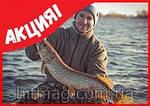 MegaMix - приманка для всесезонной рыбалки, фото 9