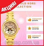 Женские часы Gold Kors Collection - эталон элегантности и стиля, фото 3