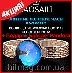 Элитные женские часы BAOSAILI + браслет пандора в подарок, фото 2