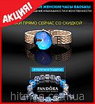 Элитные женские часы BAOSAILI + браслет пандора в подарок, фото 3